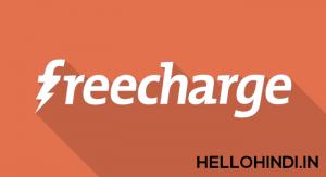 freerecharge