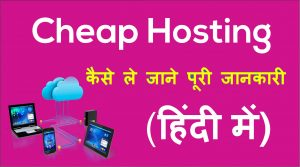 Cheap Hosting india Buy Best Cheap Web Host (2021)