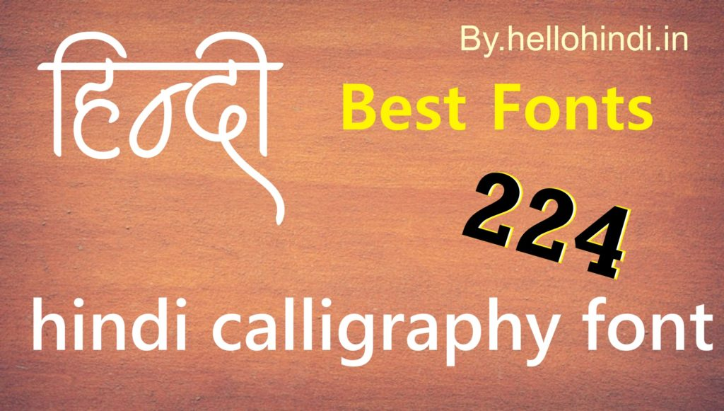 hindi calligraphy fonts