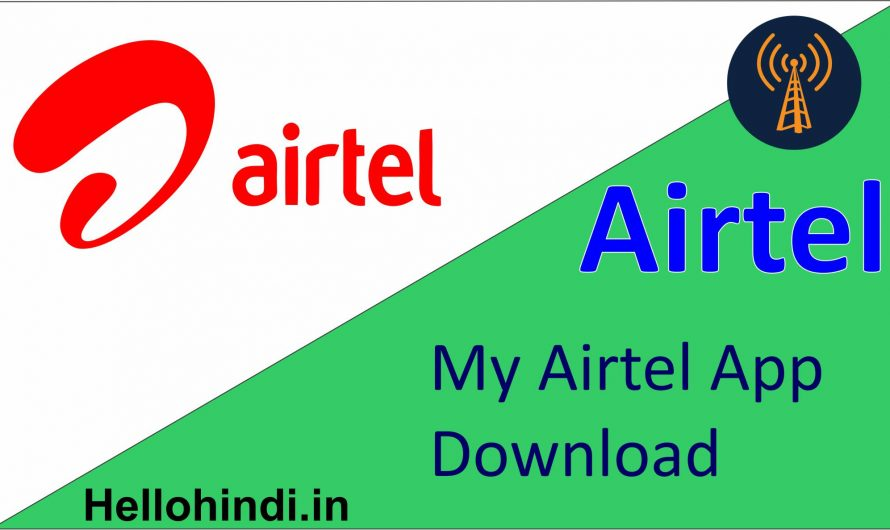 my airtel app download  Recharge, Bill Pay, Bank 2021