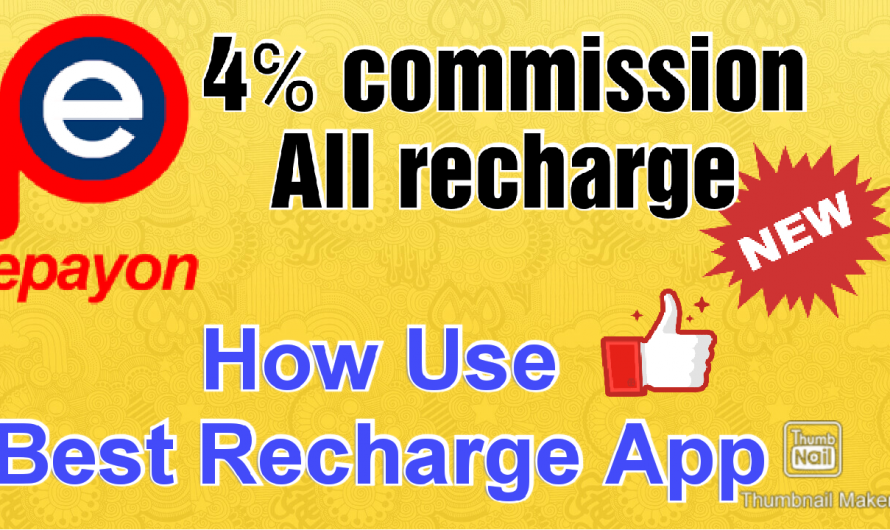 Epayon Recharge App in Hindi (recharge for u)