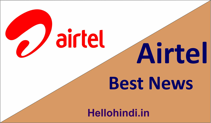 Best Airtel News For Airtel User (Hindi 2021)